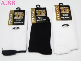 Kaos Kaki SD Putih Hitam / 6 Pasang ( A-3126 )
