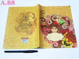Sampul Buku Coklat Batik / 20lbr (A-5780)