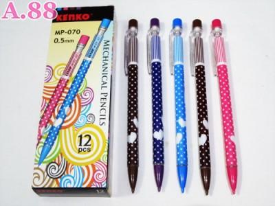 Pensil Mekanik Kenko / lusin ( A-6214 )