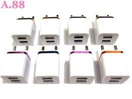 Batok 2 USB / 2 pcs ( A-8166 )