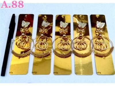Bros Kupu Jurai Ring Besar/6pcs (A-8380)