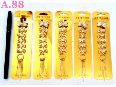 Bros Pita Deret Ring /6pcs (A-8381)