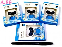Ring Hp Vivo /3pcs (A8567)