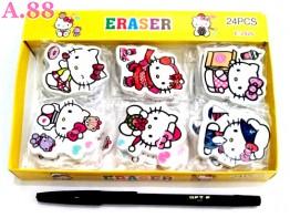 Hapusan Kitty Isi 24 /box (A-8904)