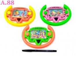 Mainan Setir Air /2pcs (A-8999)