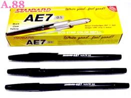 Pulpen AE7 Standar /lusin (A-9095)