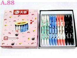 Pensil Mekanik Sushi 0.5 /lusin (A-9097)