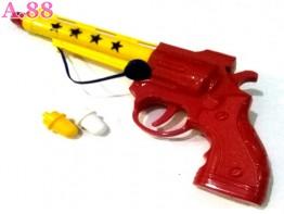 Pistol Bintang Tekuk Pongpong /2pcs (A-9328)