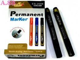 Spidol Marker Permanen /lusin (A-9411)